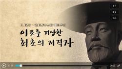 [영상]티브로드 abc방송 다큐 영상 원태우지사(2019.04.01)