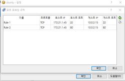 svn2git을 이용해서 SVN에서 Git(bitbucket)으로 마이그레이션 하기