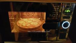 냉동 모짜렐라 피자 이렇게 먹어보면 어떨까??? ^