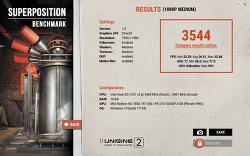 슈퍼포지션 벤치마크 - 그래픽카드 성능 및 스트레스 테스트 툴
