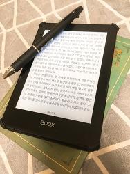 책을 전자책으로 봐야하는 8가지 분명한 이유