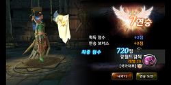 12월 5일 카카오 블레이드 대전 연승 강월드 성적