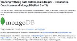 델파이로 빅데이터 데이터베이스 연동하기(Cassandra, Couchbase, MongoDB)