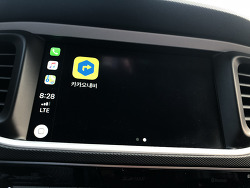 카카오내비 애플 카플레이 적용 사용기