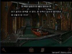Broken Sword1:DC_029 비밀모임 1