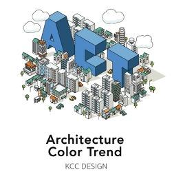 KCC_Exterior Trend Book [A.C.T. Ver12]