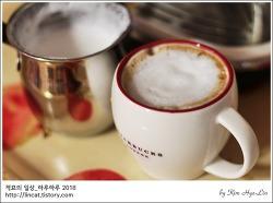 [적묘의 커피]드롱기 사용기,eco310,청소tip,빈티지 디자인,에스프레소 머신