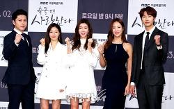 [새드라마] 슬플 때 사랑한다 줄거리, 내용, 박한별 출산2년만에~ 박하나 지현우 ~
