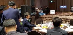 더불어민주당 전북도당 신년인사회