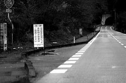 장영식의 포토에세이 <체르노빌, 후쿠시마 그리고>