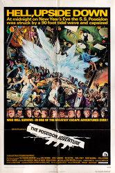 포세이돈 어드벤쳐(1972)- 가만히 있지마라