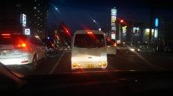 후쿠오카+사가 여행기 (2) 후쿠오카 도착! 혼다 피트 렌터카