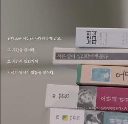 [공군에 감성을 더하다] 4화. 책 속의 추억과 새로울 기억