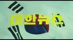 좋은 영화 1987(When.the.Day.Comes), 김윤석, 하정우, 문소리