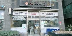 강서구 화곡동 맛집 '전주 현대옥',  콩나물국밥 끝내줘요~