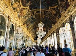 [버락킴의 파리 여행기] 사진전(5) 베르사유 궁전 두 번째