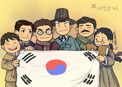 <힐링글> 목숨까지 바친 형제의 독립운동 (따뜻한 하루)