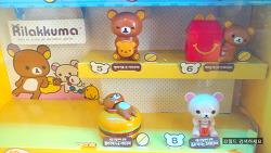 2018년 4월 맥도날드 해피밀 장난감 토마스와 친구들 & 리락쿠마 8종 세트  (McDonald's Happy Meal Toy Corea)