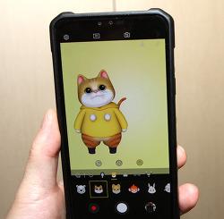 LG V40 셀카 잘찍히는 카메라 화장하기 아웃포커스 특별한 효과까지