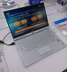 일본여행에서 본 인상적인 일본 노트북 구경기