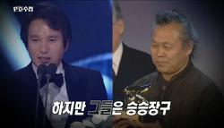 조재현 측 변호사의 놀라운 해명