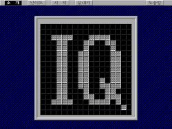 IQ 테스터 ver 2.3 , IQ Tester ver 2.3 {퀴즈 , Quiz}