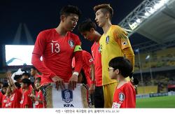 대한민국, 아시안게임서 4경기 치른다...UAE 추가 배정