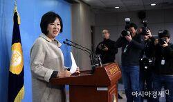 자기 살려고 문재인 대통령과 민주당 죽인 손혜원