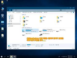 Windows 10 Enterprise LTSC 2019 v.1809 by OVGorskiy 01.2019 2DVD (x86/x64/RUS) 한글화