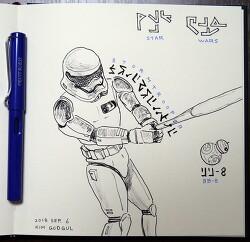 [자작그림] Stormtrooper (스톰트루퍼) - Star Wars