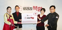 [오픈] 북한 가정식의 참맛을 느낄 수 있는 '료리집 북향' 인천 송도에서 오픈