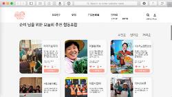 [웹디자인 초급] 가상 웹페이지 'YOYO' 디자인