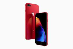 애플, 아이폰 8과 8 플러스 (PRODUCT)RED 스페셜 에디션 공개