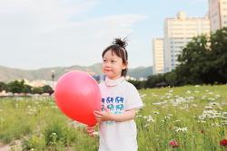 [곽소연] 5월 5일 어린이날 강변 둔치에