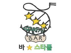 Bar☆Starfall [05-4]