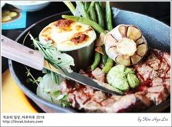 [적묘의 부산]매드포갈릭,해운대점,쿠폰사용,바다가 보이는 레스토랑