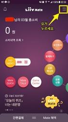 신라면세점 서울점 1만원 즉시할인 기프트카드 받기 - 리브메이트 쿠폰