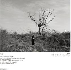 2018 한상천 사진전 '별' - 소프라노 박지혜