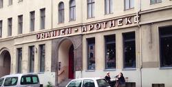 오랜된 약국을 개조해서 만든 베를린 카페 ORA