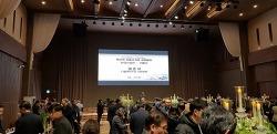2019 대한민국 국가균형발전위원회