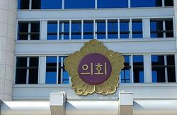 익산시의회는 재량사업비 폐지를 선언하고, 전액 삭감하라.