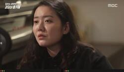 홍가혜를 허언증으로 만든 원흉 김용호는 이제 유튜브에서 노는구나