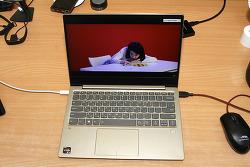 라이젠 노트북 2700U 레노버 아이디어패드 720S-13ARR