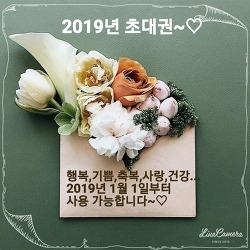 새해 복 많이 받으세요~~