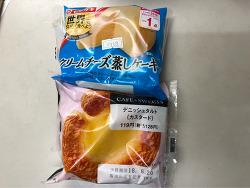 1380일차 다이어트 일기! (2018년 6월 20일)