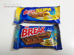 GS편의점 초콜릿 추천! 티파니 브레이크 & 브레이크 수파
