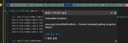 [Xamarin Android] 오래오(8.0) 미만 버전에서 'Notification.Builder' 오류