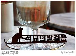[적묘의 부산]크로체,디저트카페,부산대 맛집,몽슈슈 앤 크로체,분위기좋은 카페