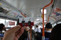 후쿠오카 여행을 더욱 편리하게 하는 일본 교통카드 니모카 후쿠오카 고 패스