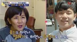 가수 김학래 이성미 미혼모 과거 자살 기도